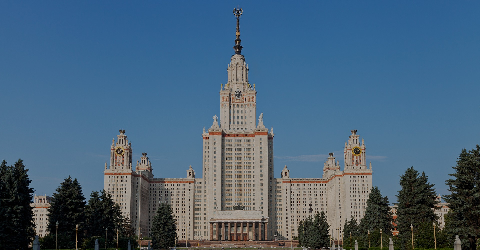 The Moscow State University And The Endowment Fund Istoki Launch New Political Science Educational Programme
