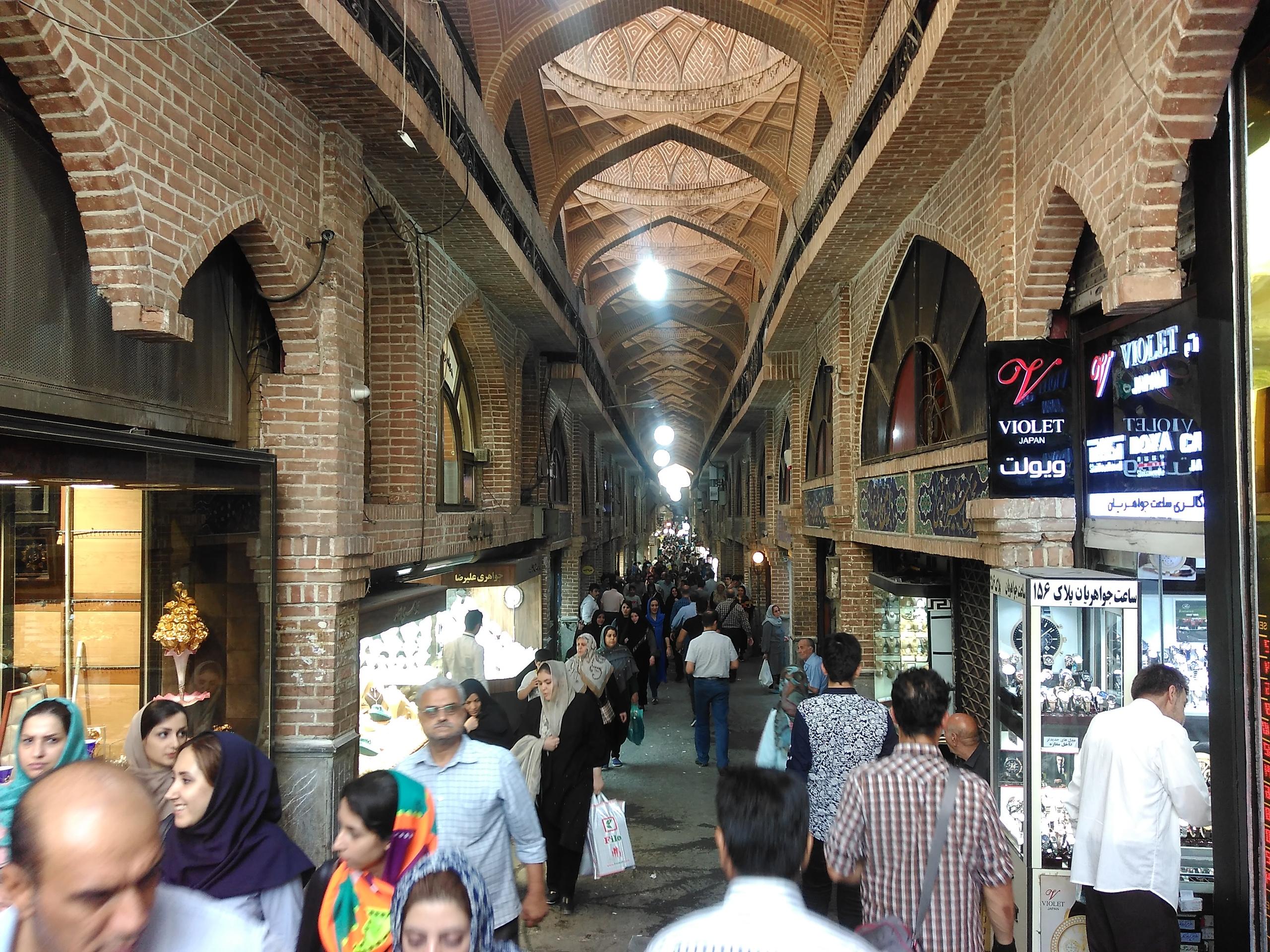 Иран своими глазами. Часть вторая.