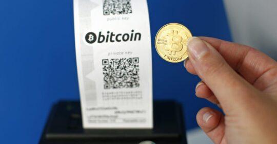 obmennik-bitcoin-1024x683