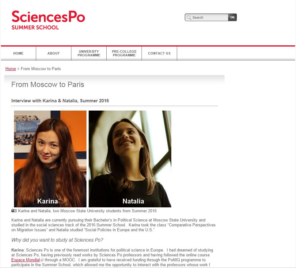 Интервью студентов Летних школ по политологии PolitIQ в Институте политических исследований Sciences Po