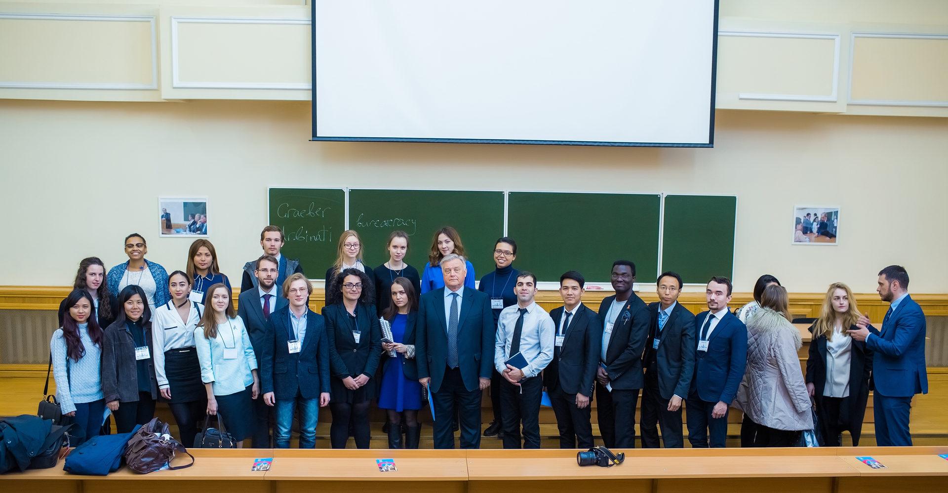 В Москве стартовала Международная весенняя школа по политологии для студентов