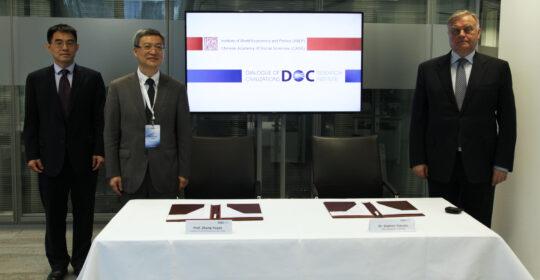 """""""Диалог Цивилизаций"""" и Институт мировой экономики и политики Китая подписали Меморандум о взаимопонимании"""